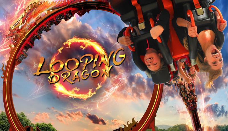 Six Flags Great Adventure Looping Dragon